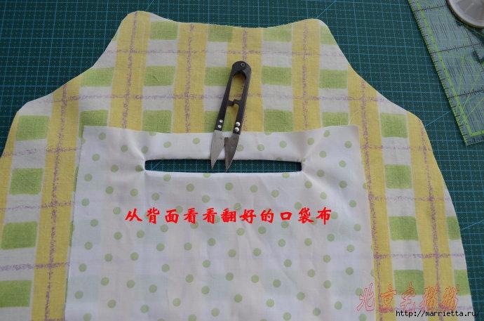 Шьем сумку интересного дизайна. Выкройка и мк (36) (690x457, 200Kb)
