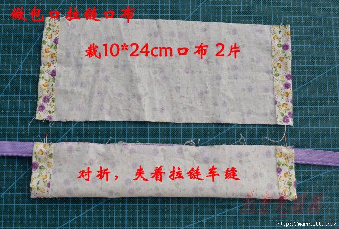 Шьем сумку интересного дизайна. Выкройка и мк (44) (690x466, 272Kb)