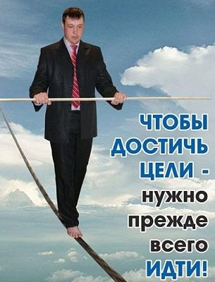 37899_f_6_trebuetsya-trudyaga-konsultant (305x400, 49Kb)