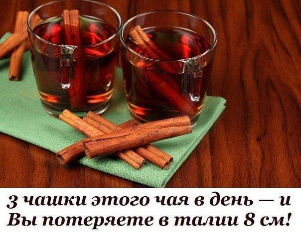 2749438_Etot_napitok_sjigaet_jir (604x472, 70Kb)