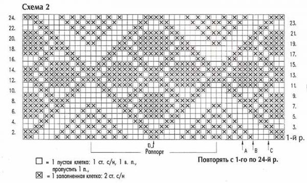 shema-pulovera-polo-s-uzorom-iz-rombov-600x358 (600x358, 165Kb)