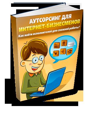 ���������� ��� ��������-�����������/3479580_Book2300 (300x428, 116Kb)