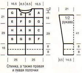 02a- (272x245, 12Kb)
