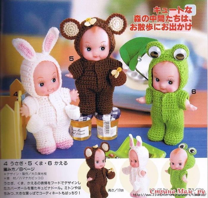 Вязание для маленьких куколок для 64