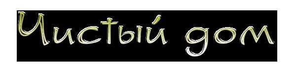 aramat_0�015 (600x136, 42Kb)