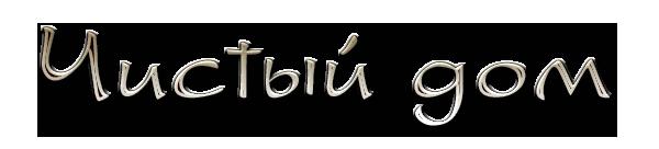 aramat_0Х017 (600x136, 42Kb)