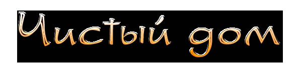 aramat_0�019 (600x136, 41Kb)