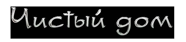 aramat_0�021 (600x136, 41Kb)