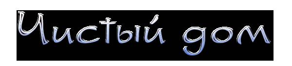 aramat_0�025 (600x136, 42Kb)