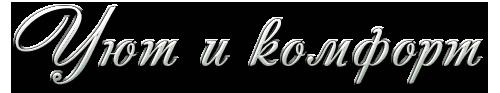 aramat_0�0109 (500x93, 42Kb)