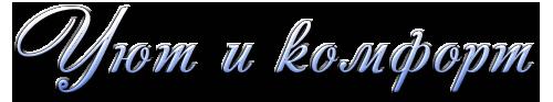 aramat_0�0113 (500x93, 43Kb)