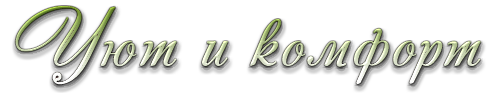 aramat_0�0115 (500x93, 43Kb)