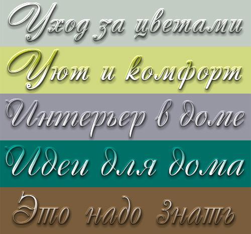 aramat_a04а (500x465, 170Kb)