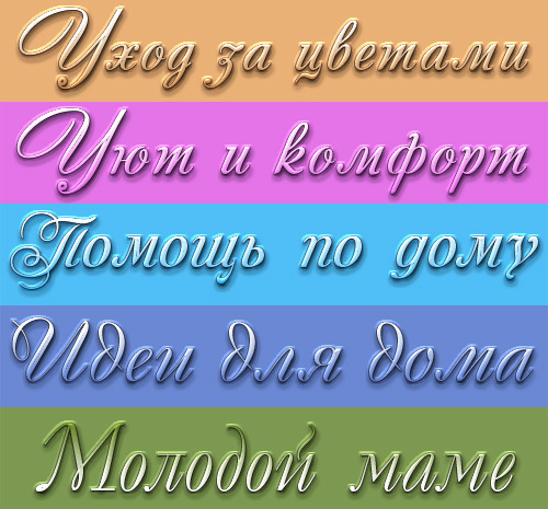 aramat_a06� (500x465, 204Kb)