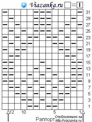 NGVpIUAfkUo (295x389, 107Kb)