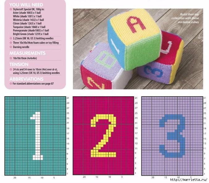 Вяжем спицами детские кубики (3) (677x595, 292Kb)