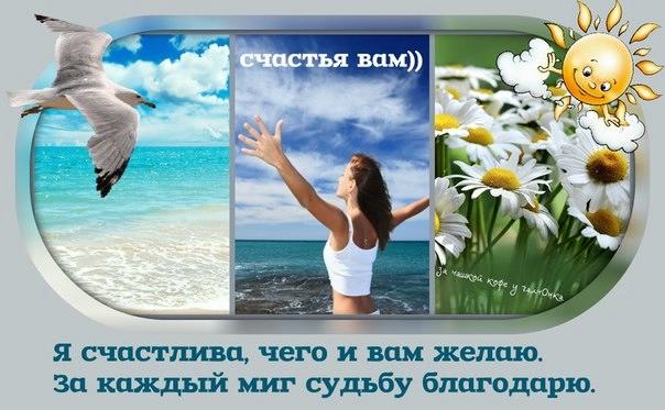 131087684_130689810_1155 (604x373, 133Kb)