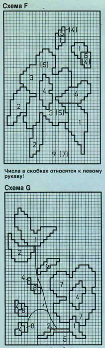 01_ (211x700, 36Kb)