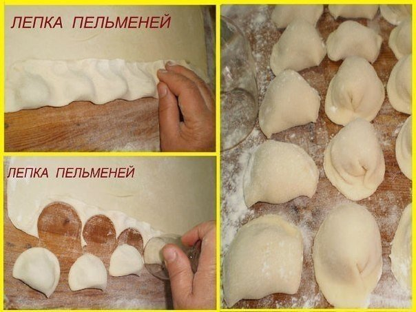5463572_Bistrii_sposob_lepki_pelmenei (604x453, 58Kb)