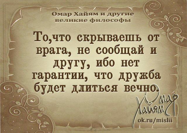Мудрые Цитаты-00 (640x456, 241Kb)