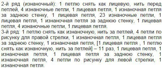 свс5 (515x219, 52Kb)
