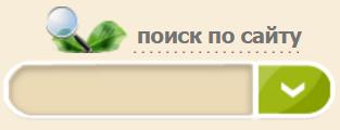 Безымянный (313x120, 15Kb)