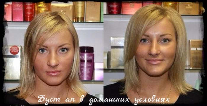"""alt=""""Буст ап для волос и как ее делать?""""/2835299__1_ (700x358, 360Kb)"""