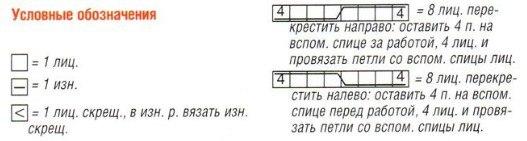 4 (527x141, 59Kb)