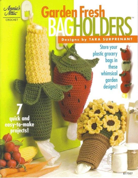 Garden Fresh Bag Holders fc (545x700, 137Kb)