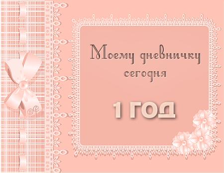 aramat_00W35 (450x347, 131Kb)