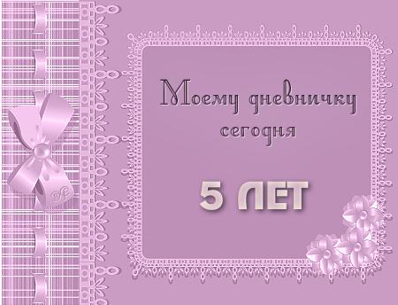 aramat_00W39 (450x344, 110Kb)