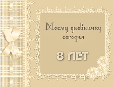 aramat_00W42 (450x344, 120Kb)