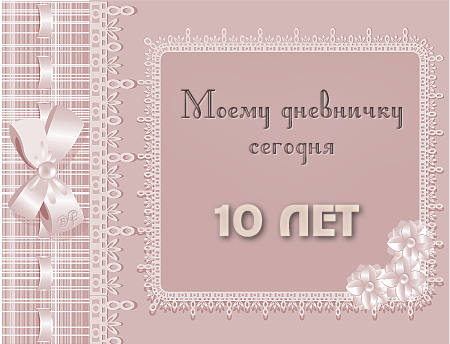 aramat_00W44 (450x344, 108Kb)