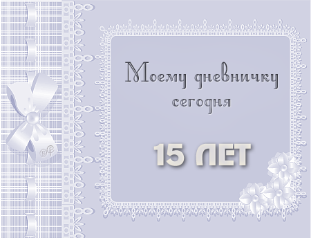 aramat_00W49 (450x344, 106Kb)