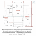 Превью диван для РєСѓРєРѕР» 2 (700x700, 174Kb)