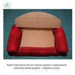 Превью диван для РєСѓРєРѕР» 8 (700x700, 352Kb)