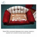Превью диван для РєСѓРєРѕР» 9Р° (700x700, 369Kb)