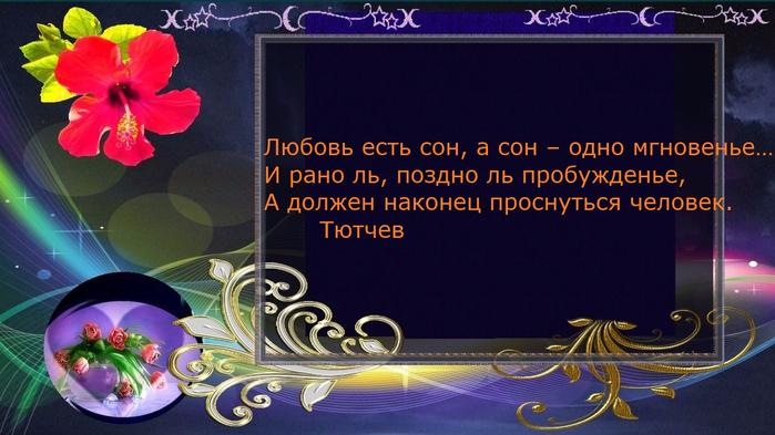 мудры001 (700x393, 340Kb)