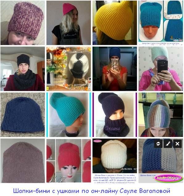 Вязание стоячей шапки 18