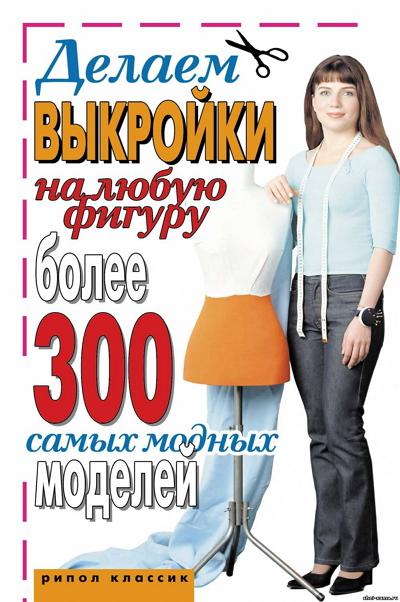 1а (400x602, 223Kb)