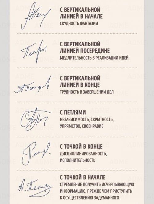 подпись2 (500x661, 151Kb)