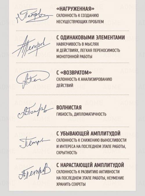 подпись4 (500x677, 162Kb)