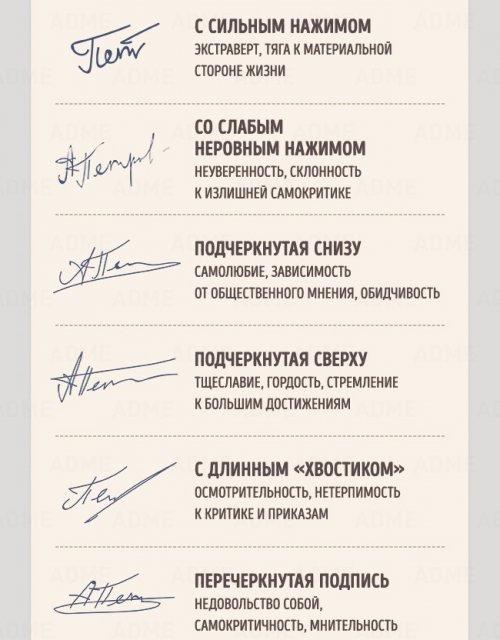 подпись6 (500x640, 153Kb)