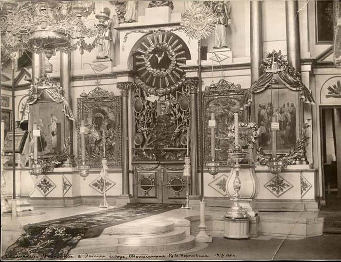 Иконостас в Троицком соборе  1942 год, Россия, Пермский край, Соликамск /2045074_219419_ (700x537, 144Kb)