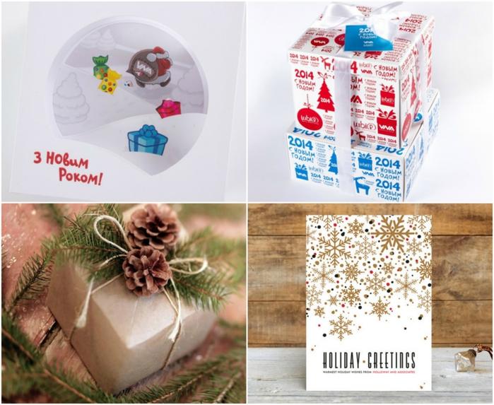 5684778_2vna_gift_1_ (700x573, 281Kb)