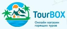 tourbox (220x94, 8Kb)
