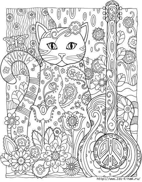 Раскраски котики онлайн