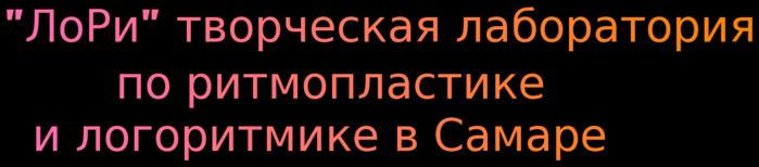 3141159_ (700x154, 65Kb)