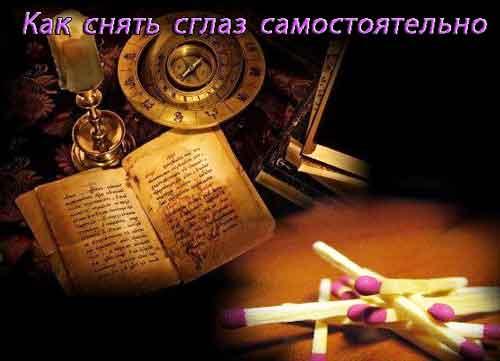 5420033_38707574 (500x361, 16Kb)