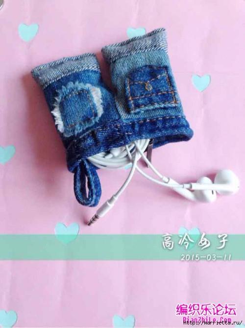 Шьем миниатюрный кошелек Джинсовые шортики (1) (500x667, 148Kb)